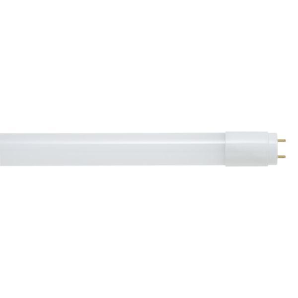 neutralweiße LED Leuchtstoffröhre
